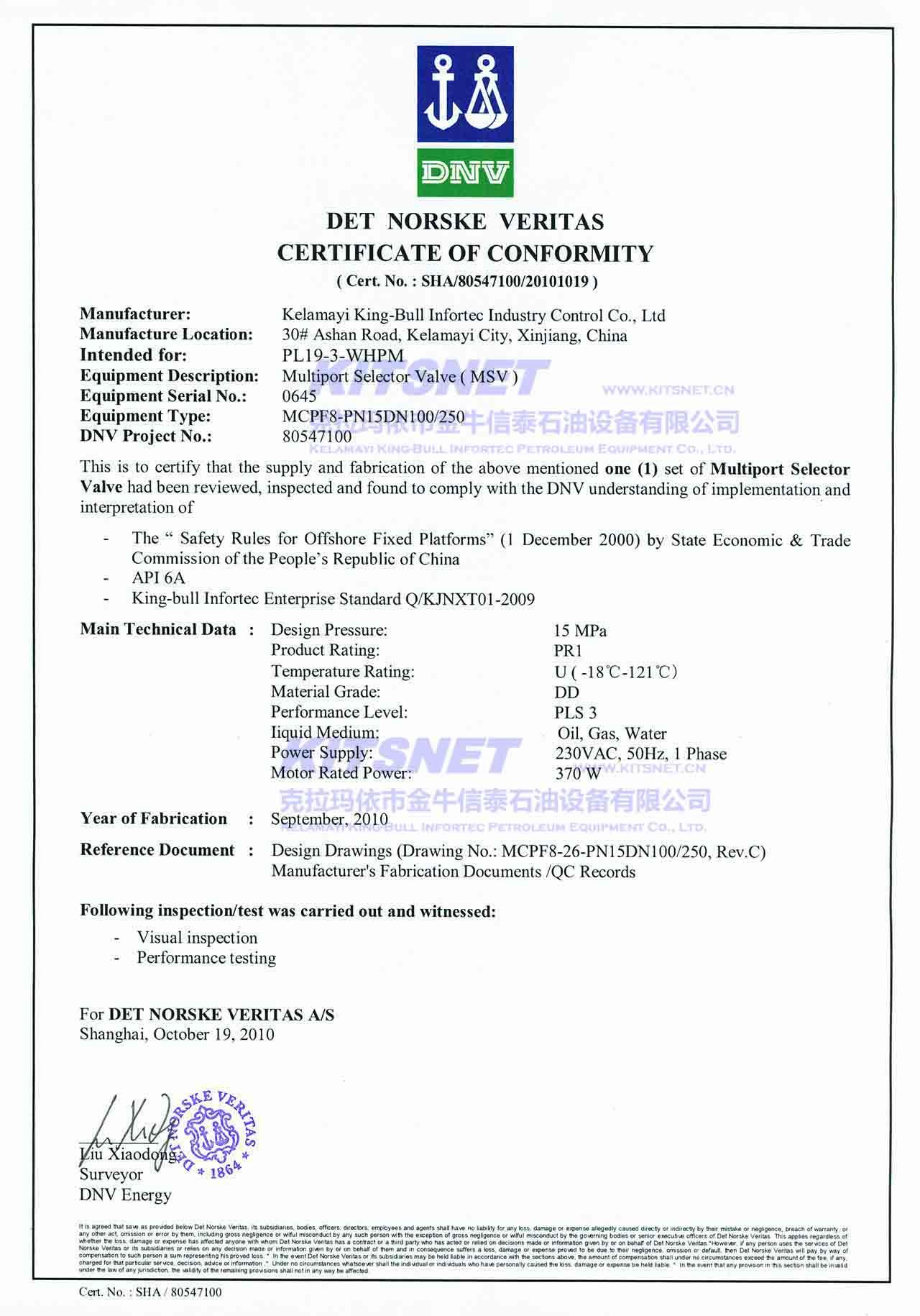 certificate dnv equipment msv test