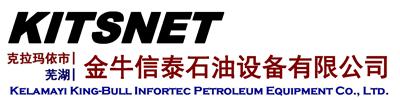 Kitsnet | Kelamayi King-Bull Infortec Petroleum Equipment Co.,Ltd