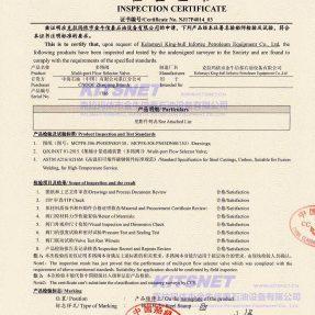 多路阀CCS产品证书