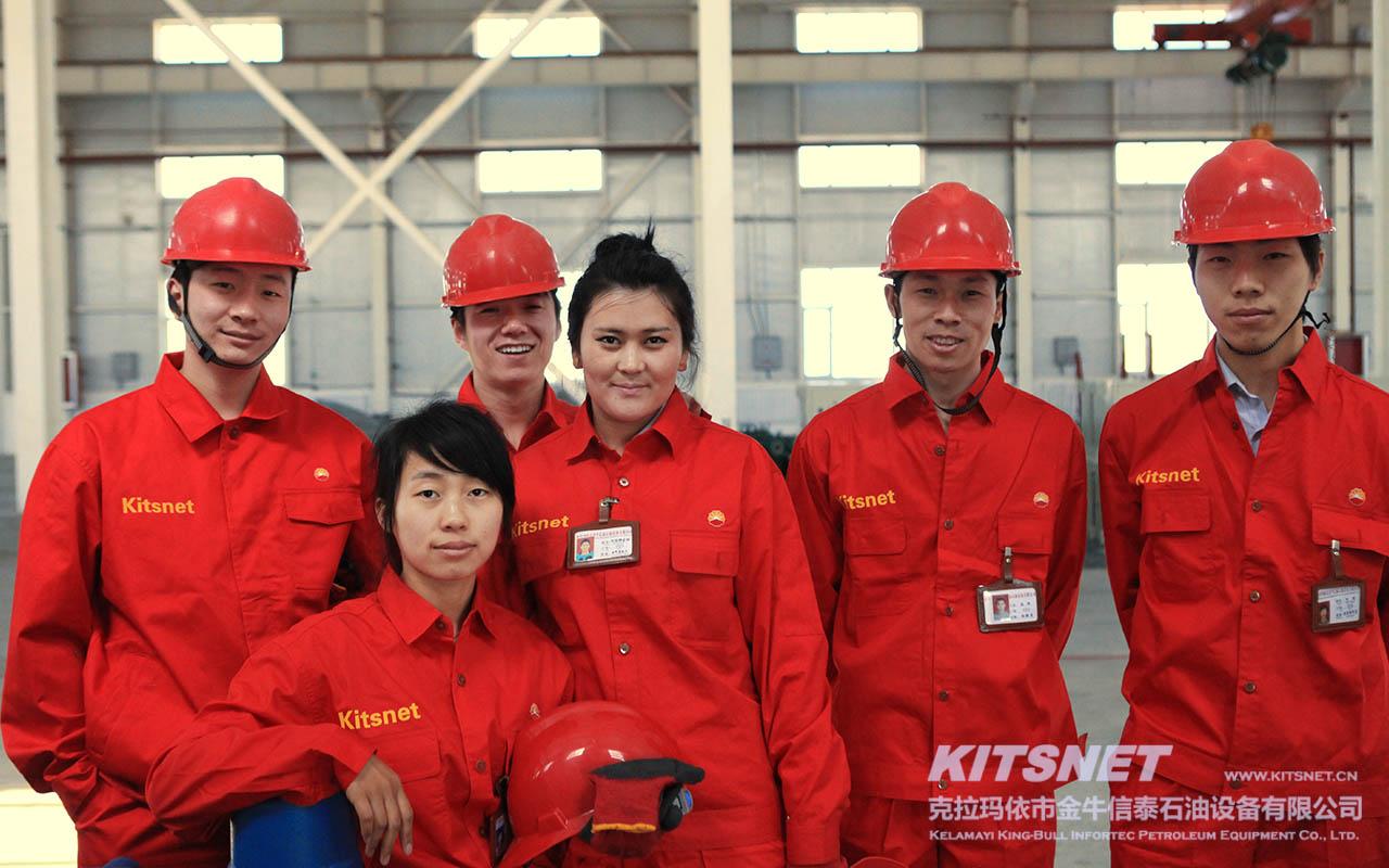 金牛信泰石油设备有限公司